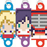 256-tan Mini Love Live! Club System Idol Consolidated Rubber Strap Third Grader Ver. (Set of 3) (Anime Toy)