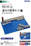 Visual Scene Accessory 123 Dock Side Details (Seaside Set B) (Model Train)