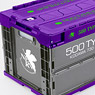 500 Type Eva Folding Container (Anime Toy)