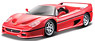 Ferrari F50 Closed Top (Red) (Diecast Car)