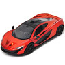 Mclaren P1 (Orange) (Diecast Car)