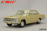 NISSAN Gloria (PA30) Super DX 1968 Gloria Gold (Diecast Car)