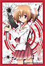 Bushiroad Sleeve Collection HG Vol.976 Aria the Scarlet Ammo AA [Akari Mamiya] (Card Sleeve)