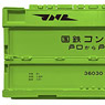 Type 6000 Container Storage Box (Railway Related Items)