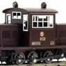 (HOe) Ako Railway D102 Convex Diesel Locomotive (Unassembled Kit) (Model Train)