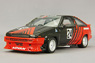 Toyota Sprinter Trueno N2 1986 Custom Advan #24 (Diecast Car)