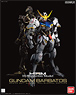 High-Resolution Model Gundam Barbatos (1/100) (Gundam Model Kits)