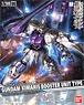 Gundam Kimaris (Booster) (1/100) (Gundam Model Kits)
