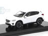 Mazda CX - 5 (2015) Crystal White Pearl Mica (Diecast Car)