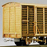 (HOe) Kubiki Railway WA12/WA13 Boxcar II Renewal Product (2-Car Set) (Unassembled Kit) (Model Train)