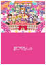 Love Live! Clear File Approaching in Mogyutto Love! Ver (Anime Toy)
