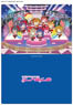 Love Live! Clear File We are in the Now ver (Anime Toy)