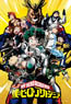My Hero Academia 300 pieces The Best of the Hero! (Jigsaw Puzzles)