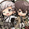 Bungo Stray Dogs Deformed Acrylic Key Ring (Set of 8) (Anime Toy)