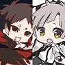 Eformed Bungo Stray Dogs Kimetto! Rubber Strap (Set of 8) (Anime Toy)