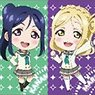 Love Live! Sunshine!! Magnet Clip SD Ver. (Set of 9) (Anime Toy)