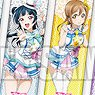 Love Live! Sunshine!! Trading Bookmarker Vol.1 (Set of 20) (Anime Toy)