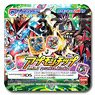 Appmon Chip Ver.3.0 Extremity Evolution! (Set of 12) (Character Toy)