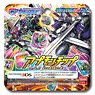 Appmon Chip Ver.4.0 Those who Cut Off Everything! (Set of 12) (Character Toy)