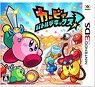 Kirby Battle Deluxe! (Video game)