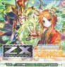 Z/X -Zillions of enemy X- Vol.23 B23 Code: Samsara Mad Over Rode (Trading Cards)