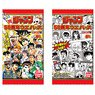 Weekly Shonen Jump 50th Anniversary Wafer (Set of 20) (Shokugan)