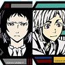 Bungo Stray Dogs Kirie Series Trading Acrylic Key Chain (Set of 8) (Anime Toy)