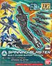 Spinning Blaster (HGBC) (Gundam Model Kits)