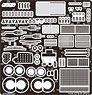 GTS-R (R31) Upgrade Parts (Accessory)