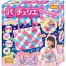 Pachellie Pink Tote set (Interactive Toy)