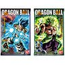 Dragon Ball Post Art Wafer Unlimited (Set of 20) (Shokugan)