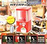 3D File Series Capsule toy machine (Toy)