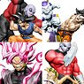 Dracap Re Birth Long Awaited Super Revival Edition (Set of 4) (PVC Figure)