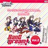 Weiss Schwarz Booster Pack [BanG Dream!] Vol.2 (Trading Cards)