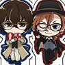 Bungo Stray Dogs Chara Glasses Collection Acrylic Key Ring Vol.1 (Set of 12) (Anime Toy)