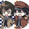 Bungo Stray Dogs High Five Trading Can Badge (Set of 10) (Anime Toy)