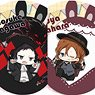 Bungo Stray Dogs Piyotto Rabbit Trading Can Badge (Set of 11) (Anime Toy)
