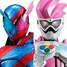 HG Kamen Rider New Edition Vol.02 (Set of 12) (Completed)