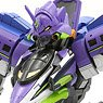 Revoltech Evangelion Evolution EV-20 Shinkalion 500 Type EVA (Completed)