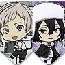 Bungo Stray Dogs Trading Prism Badge (Set of 11) (Anime Toy)