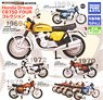 Hobby Gacha Honda Dream CB750 FOUR Collection (Toy)
