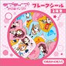 Love Live! Sunshine!! Flake Seal 2nd Graders (Anime Toy)