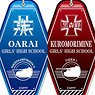 Girls und Panzer das Finale Trading Motel Key Ring (Set of 10) (Anime Toy)
