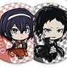 Bungo Stray Dogs Trading Can Badge (Set of 11) (Anime Toy)