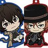 Bungo Stray Dogs Trading Acrylic Chain (Set of 11) (Anime Toy)