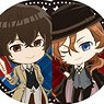 [Bungo Stray Dogs] Twinkle Can Badge (Set of 16) w/Bonus Item (Anime Toy)