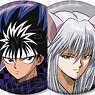 Yu Yu Hakusho Trading Especially Illustrated Hakama Ver. Can Badge (Set of 10) (Anime Toy)