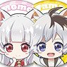 [Nottie Series] Uchitama?! Have You Seen My Tama? Trading Can Badge (Set of 7) (Anime Toy)