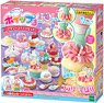 Whipple W-127 Flower Sweets set (Interactive Toy)
