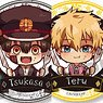 Trading Can Badge Toilet-Bound Hanako-kun Gochi-chara (Set of 8) (Anime Toy)